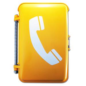 keypad phone MURL, legacy-way, airport link, lane cove tunnel
